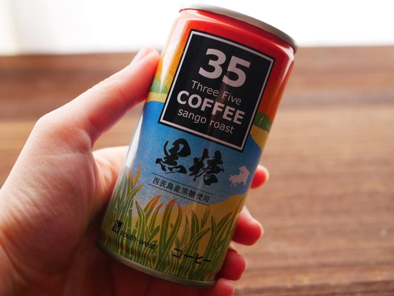 【沖縄で人気のお土産】35COFFEE(黒糖)ご紹介