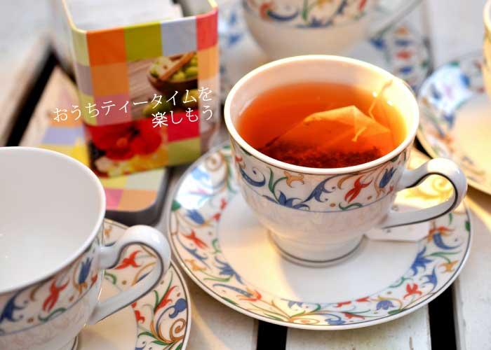【毎日のおうちカフェに】ステイホームを楽しむための【クスミティー/KUSMI TEA】